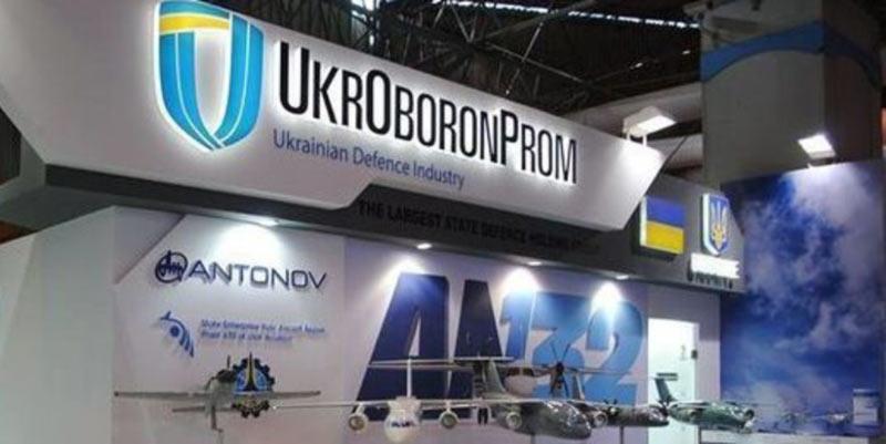 """""""Укроборонпром"""" завершил 40%-ное сокращение управленческого аппарата"""