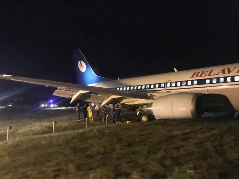 """В аэропорту """"Киев"""" выкатился самолет Белавиа"""