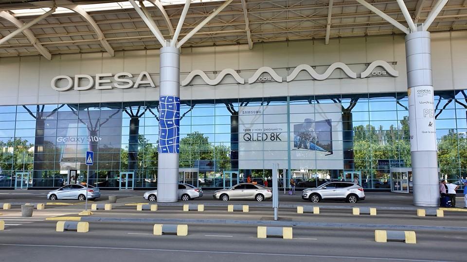Одесский аэропорт хочет «собственный» автовокзал