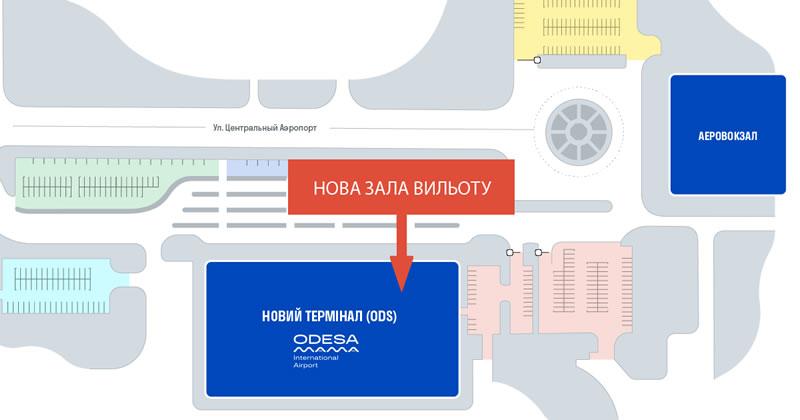 МАУ также начала летать из нового терминала в Одессе