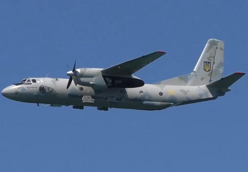 Ан-26 ВМС замечен с авиабомбами