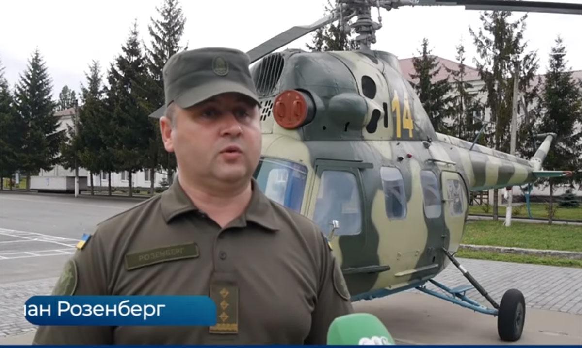 У нацгвардии теперь 4 современных вертолета