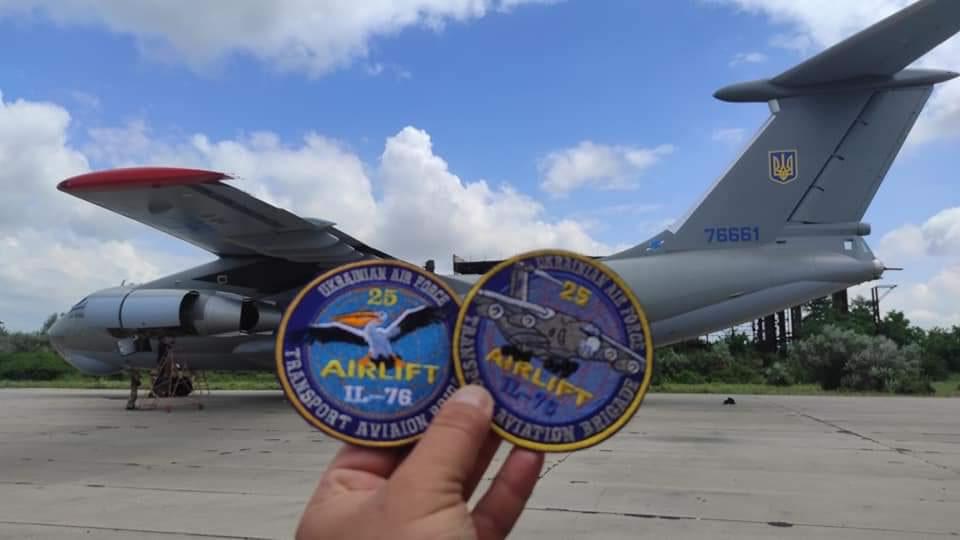 Фото - MilitaryAviation.In.Ua