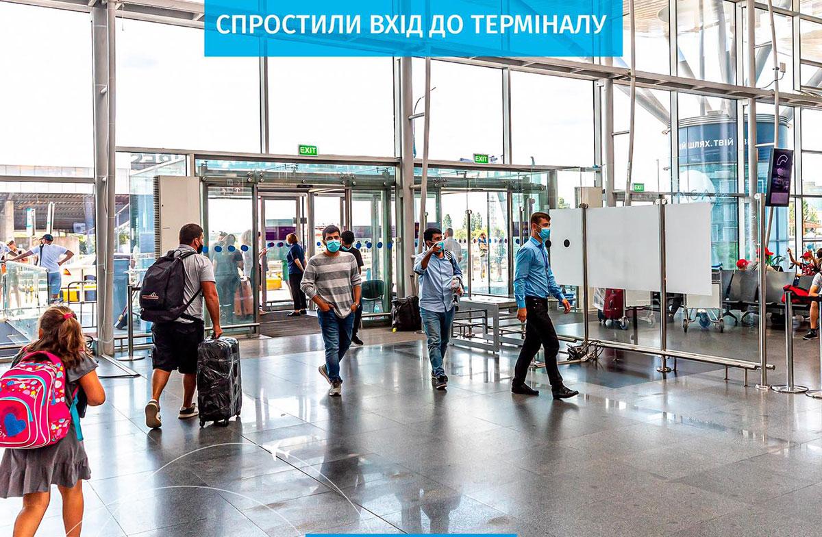 В аэропорту Борисполь  перестали сканировать багаж при входе