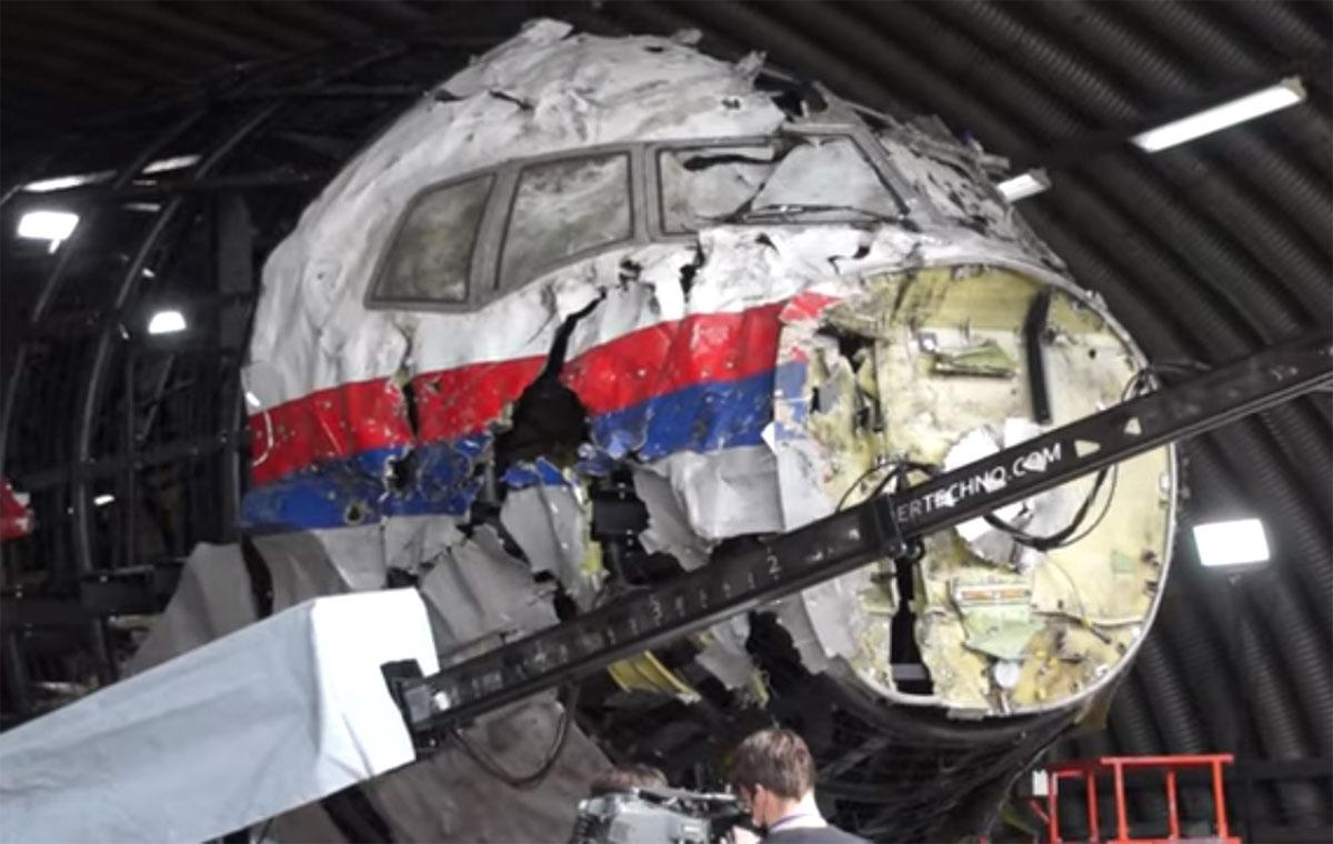 Из Нидерландов хотят депортировать попросивших убежища россиян - свидетелей по делу MH17