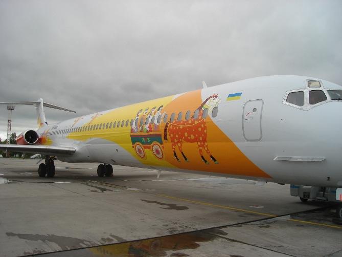 ... эскиз экстерьера самолета в народном: www.wing.com.ua/content/view/4444/37