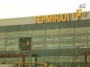 Ко Дню Независимости в Борисполе достроят еще один терминал