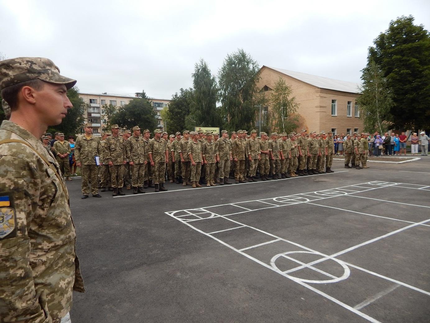Миргородские военные отправились на передовые рубежи
