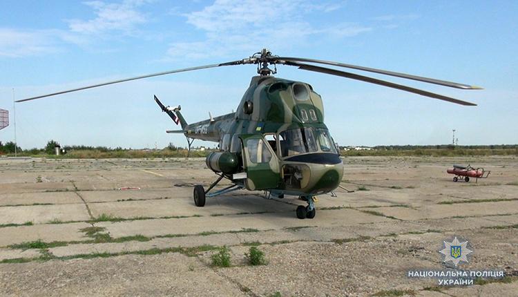 Мотор Сич предоставила полиции Запорожья вертолет для проведения разыскных мероприятий