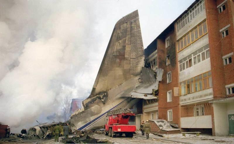 """""""Ильюшин"""" собирается разработать новый Ан-124"""