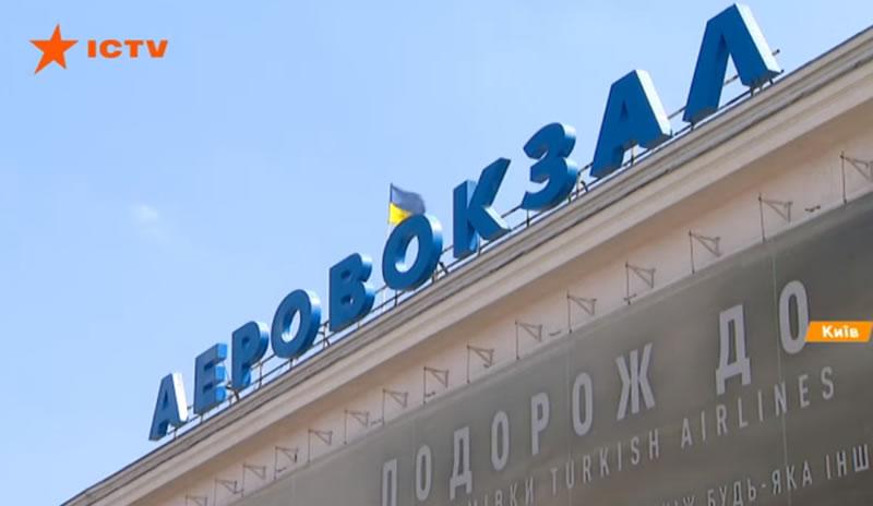 Как улучшить украинскую авиацию и удешевить билеты