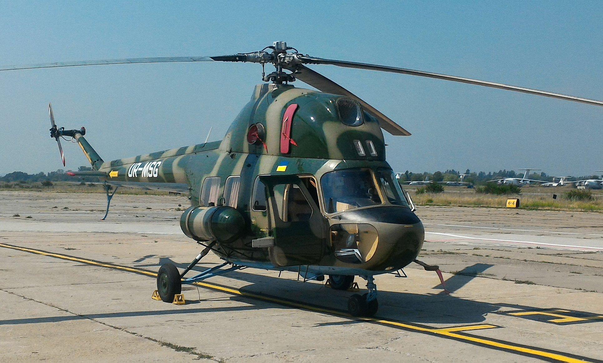 В Запорожье можно будет полетать на Ми-2М