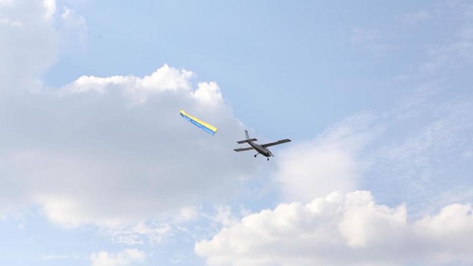 Легкая авиация подняла флаги над Тернополем