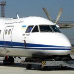 Видео аварийной посадки Ан-140