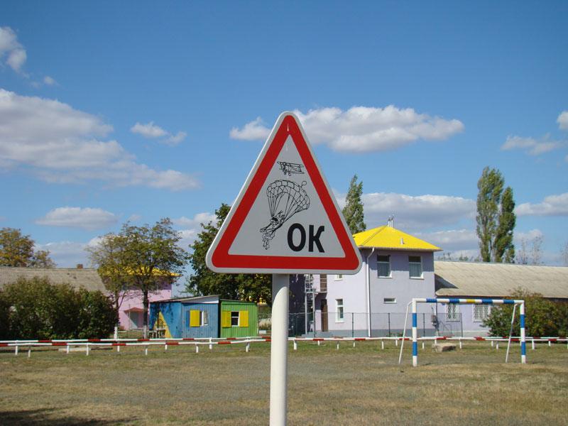 В Одессе стартует авиафестиваль