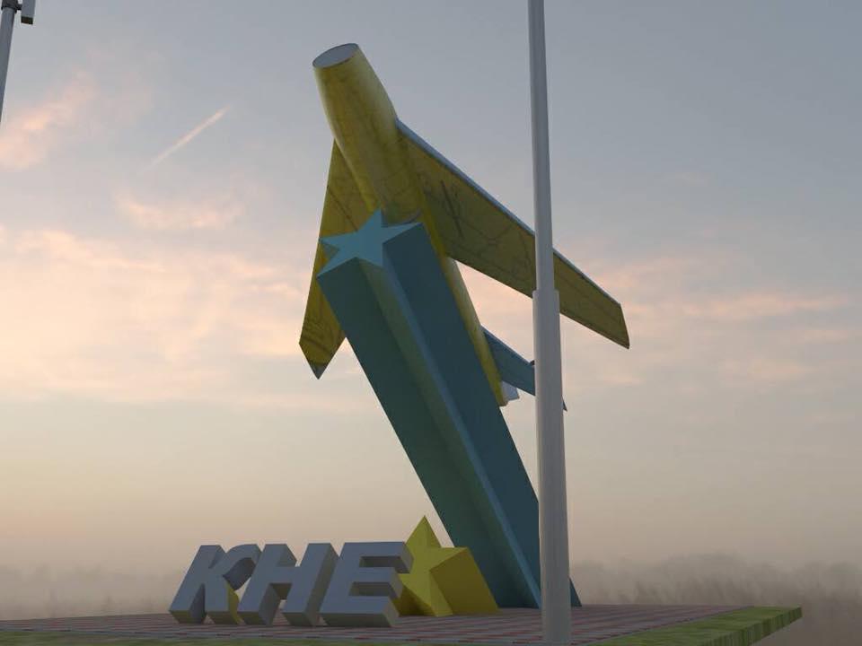 Визитную карточку херсонского аэропорта обновили ко Дню города
