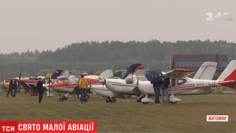 На авиаслете в Житомире агитируют любить небо и полеты