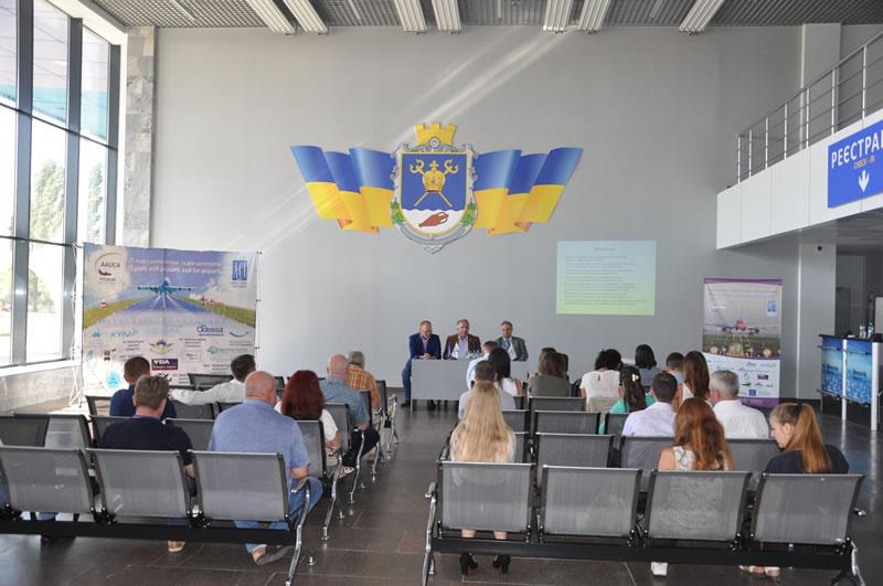 Комитет Ассоциации «Аэропорты Украины» провел заседание в Николаеве