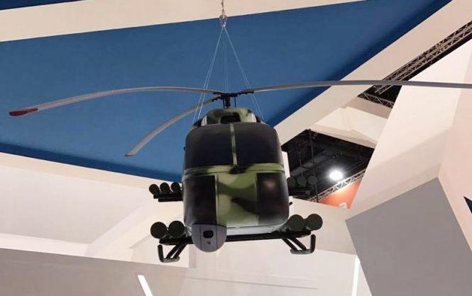 «Оружие и безопасность 2017»: «Укринмаш» представил концепт нового легкого ударного вертолета