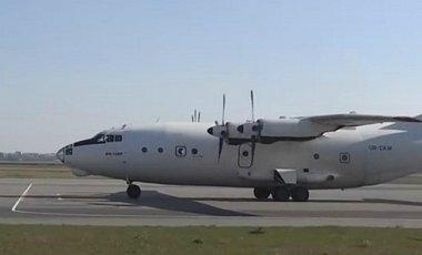 В авиакатастрофе в Конго погиб украинец - МИД