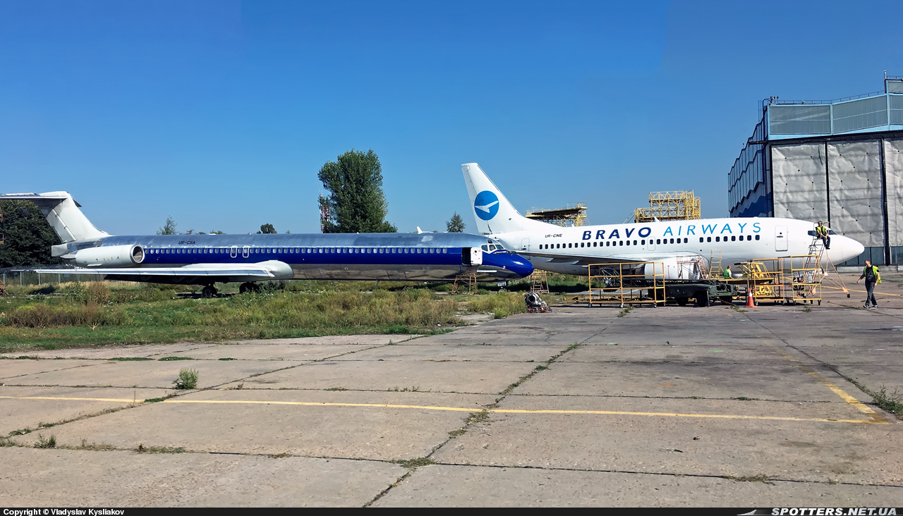 Авиакомпания Bravo Airways взяла самолет Аmerican Airlines