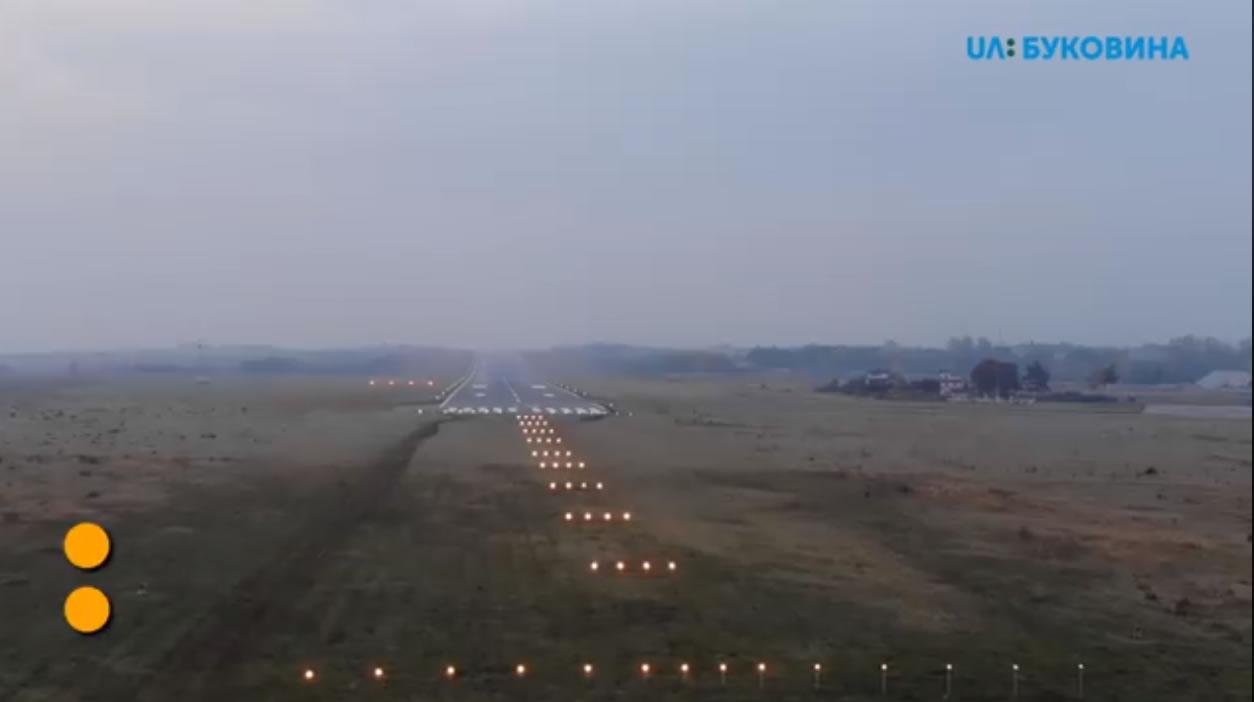 В аэропорту Черновцы заработала светосигнальная система