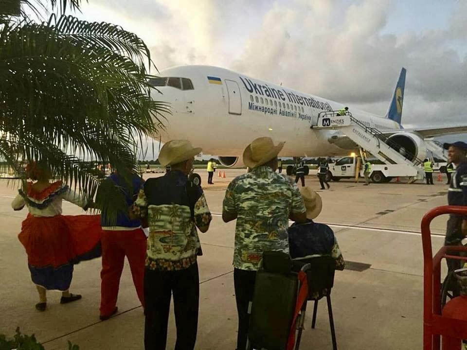 МАУ начала полеты в Ла Роману