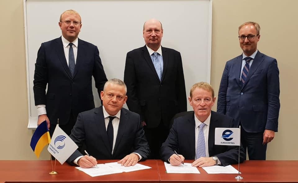 Украэрорух и Евроконтроль подписали соглашение