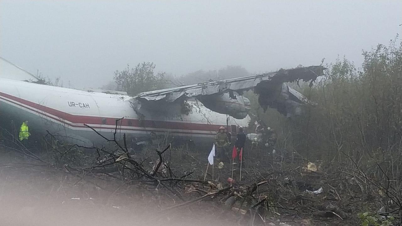Информация ГСЧС об аварийной посадке Ан-12 (обновлено)