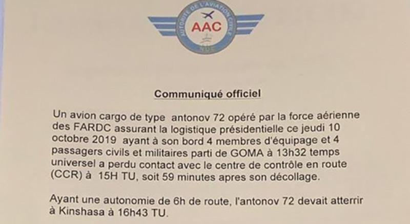 Самолет Ан-72 пропал в Конго