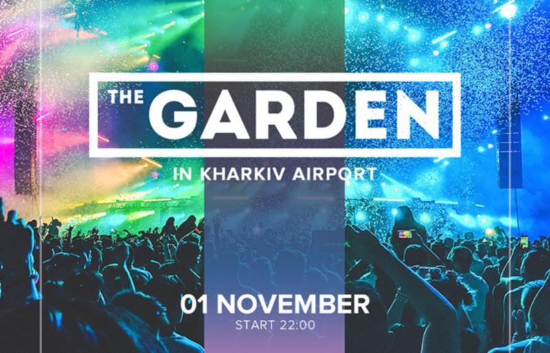 Легендарный «The Garden» в аэропорту «Харьков»