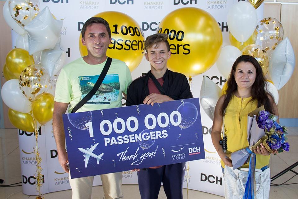 Аэропорт Харьков -  есть миллион!