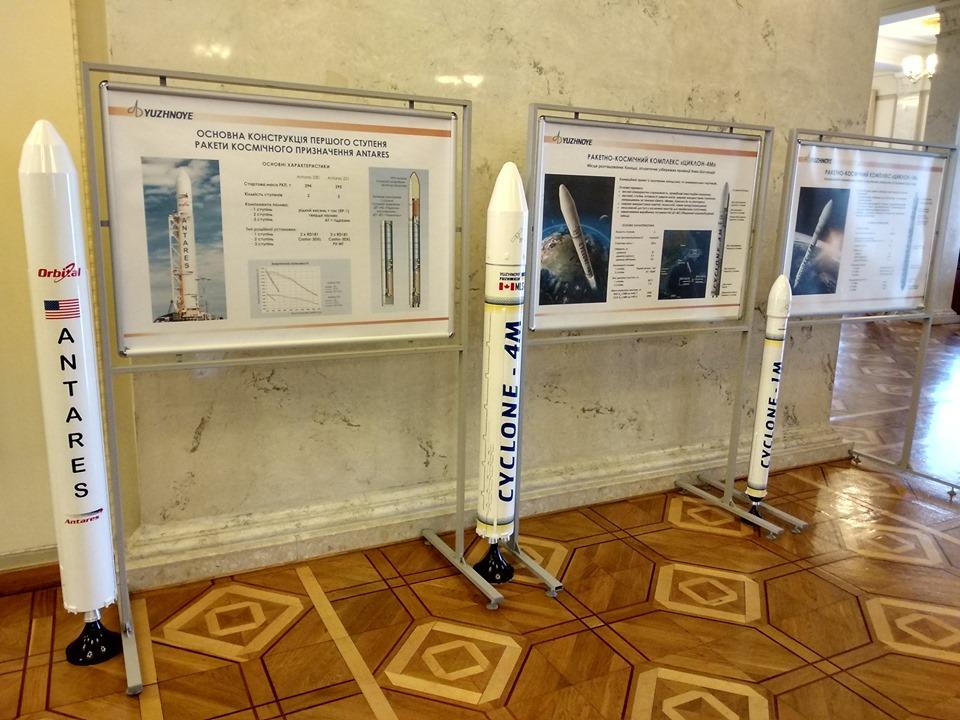 Выставка «Современный украинский космос»