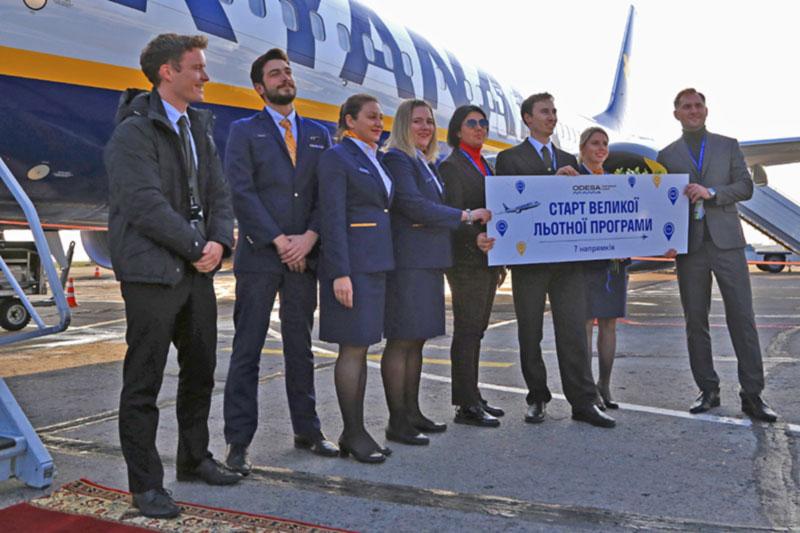 Ryanair открыл направление из Одессы в столицу Германии