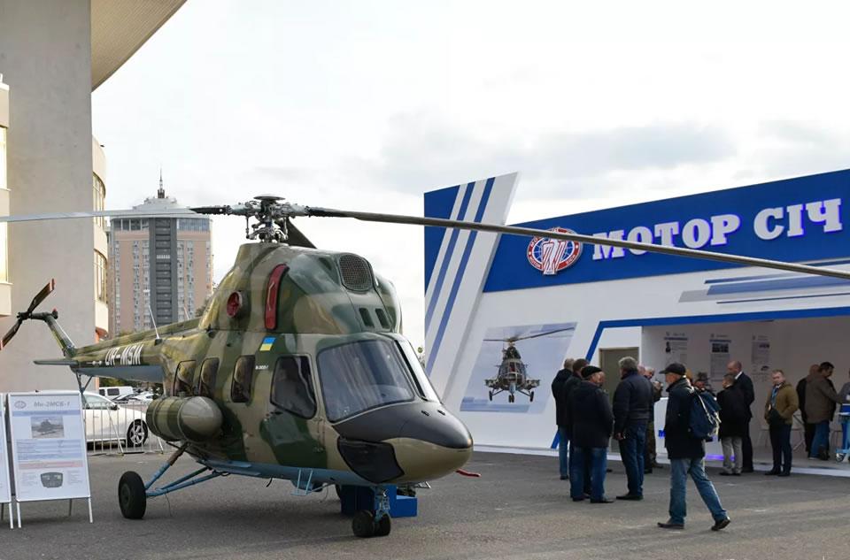 Skyrizon и DCH в третий раз обратились в АМКУ за разрешением на концентрацию акций ПАО
