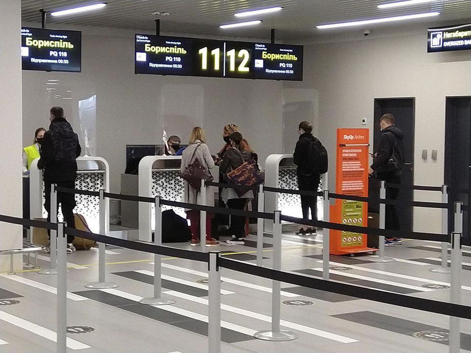 Новый терминал в Запорожье открылся