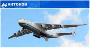 Украинская авиакомпания открывает новое представительство в Великобритании