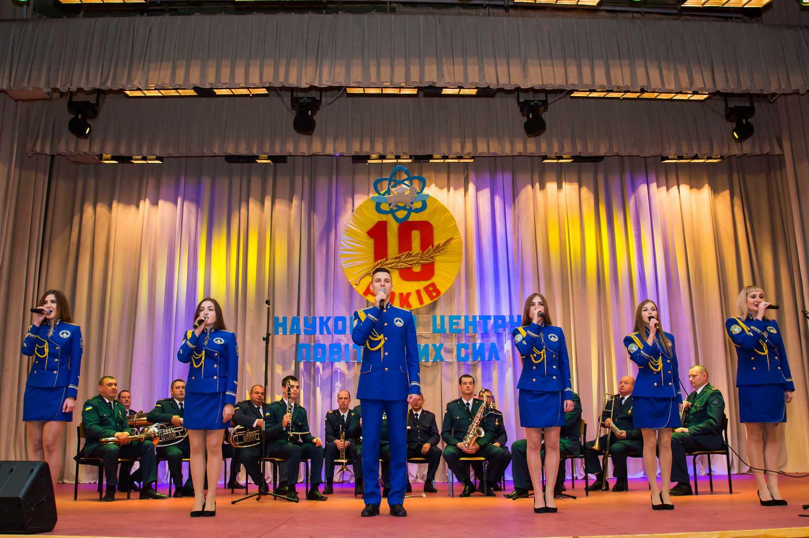 Научному центру ХНУВС - 10 лет