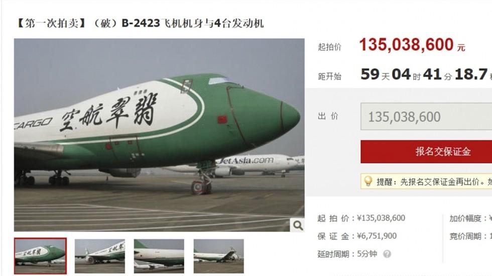 Крупнейший частный курьер Китая купил два грузовых самолета Boeing 747-400 на Taobao
