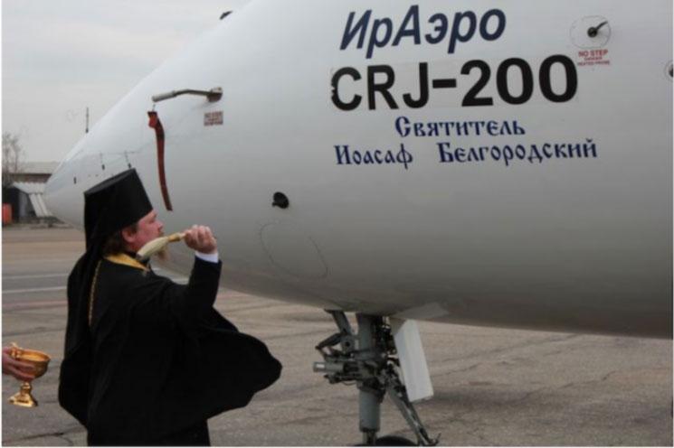 """Российская авиакомпания """"покрестила"""" свои лайнеры"""