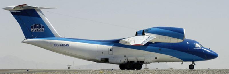"""Одесская таможня """"потеряла"""" на своей территории самолет"""