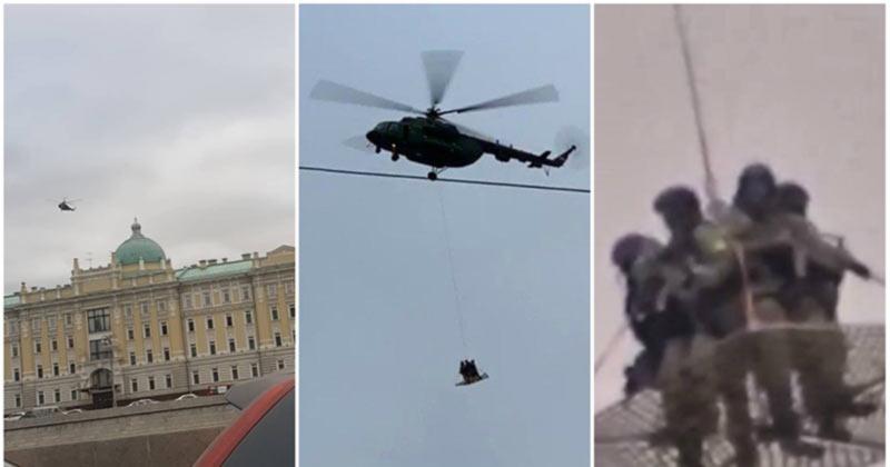 ФСО объяснила появление вертолетов над центром Москвы (видео).