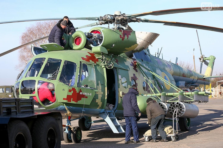 """""""Мотор Сич"""" получило госзаказ на модернизацию вертолетов"""