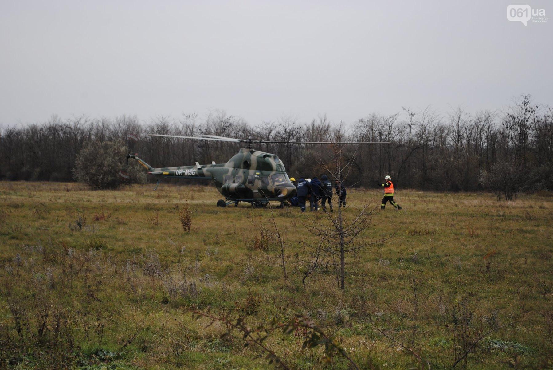 ГСЧС провели учения с авиатехникой под Запорожьем