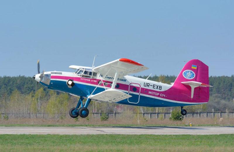 Авиакомпания «Константа» закупила двигатели разработки «Мотор Сич»