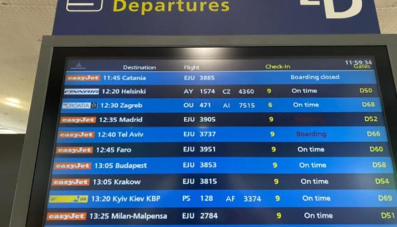 """Парижские аэропорты будут писать """"Kyiv"""""""