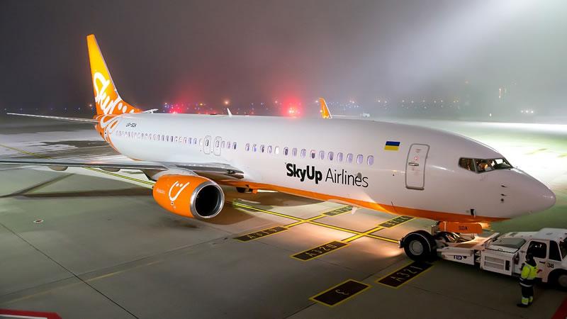 SkyUp набирает авиаперсонал во Львове