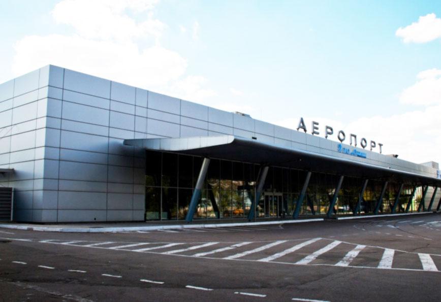 Аэропорт в Мариуполе пока не откроют