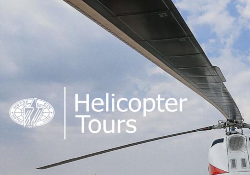 Вертолетные туры от Мотор Сич в Запорожье
