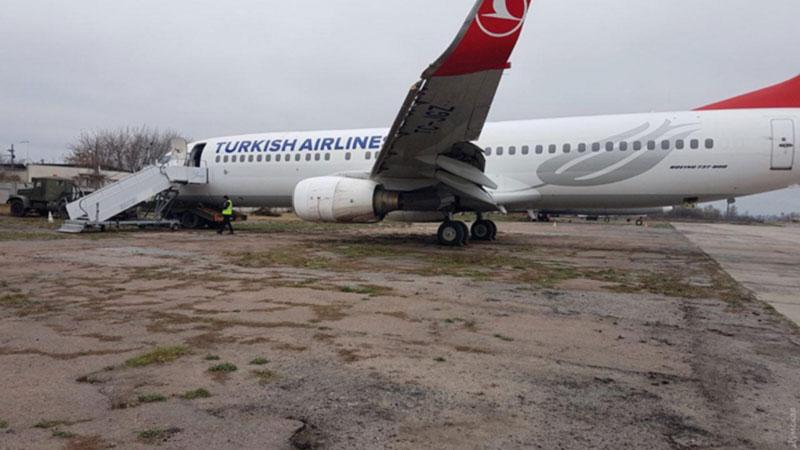 Turkish Airlines прекратила полеты в Одессу